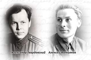 Возможно, это изображение (2 человека и текст «александр твардовский овский алексей фатьянов»)